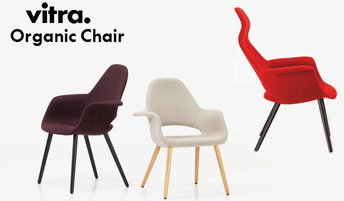 vitra organic chair wagner sas organisation et quipement du bureau. Black Bedroom Furniture Sets. Home Design Ideas